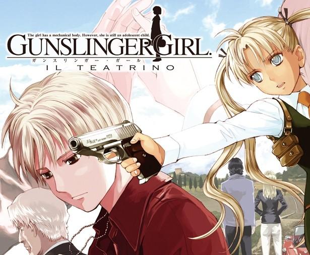Gunslinger girl  : Il teatrino affiche