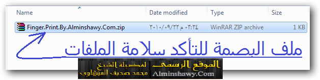مشروع جمع اذاعيات الشيخ محمد صديق المنشاوى بترتيب وتصنيف رآآآآآآئع