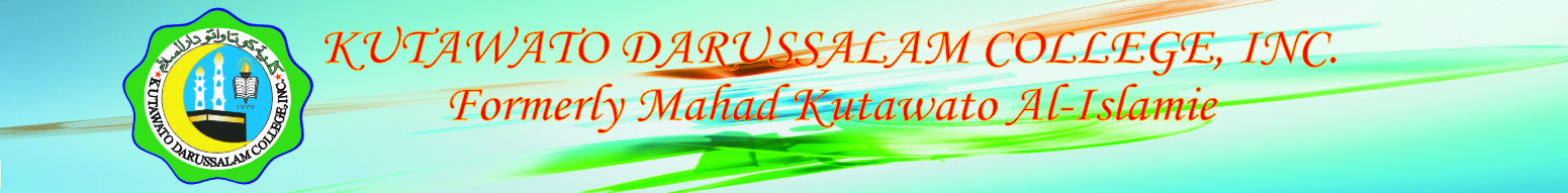 Darussalam Official Site