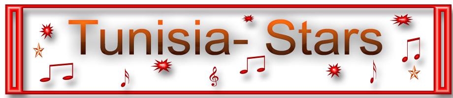 منتديات نجوم تونس
