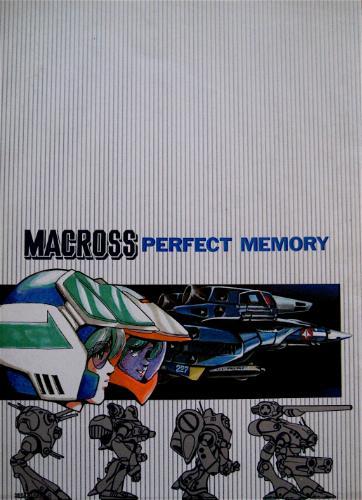 Macross Perfect Memory (1984 - 1986) Art book