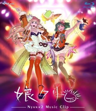 """MACROSS FRONTIER """"Shu Nyan kuri"""" Music Clip"""