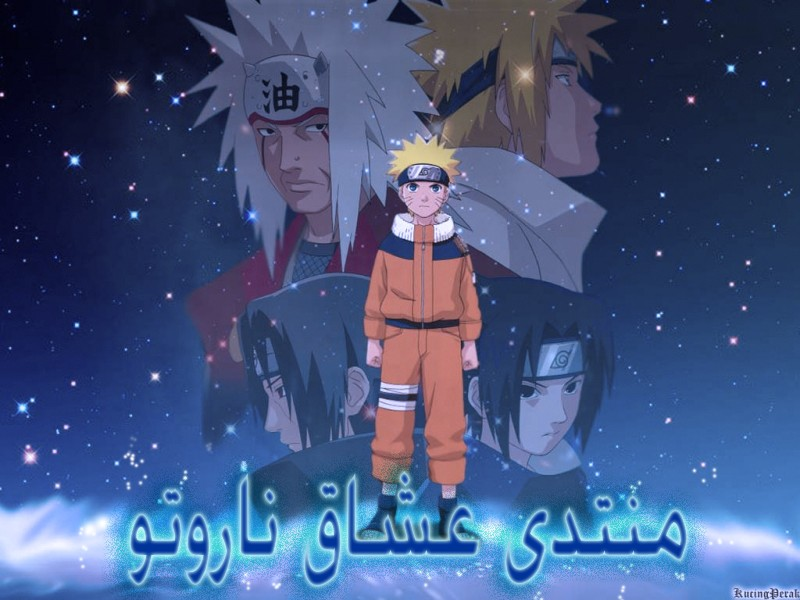 naruto lover club