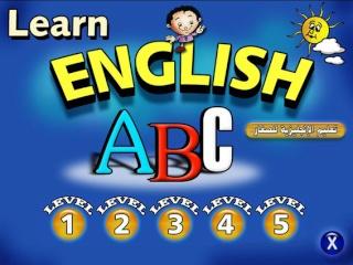منتدى اللغة الإنجليزية