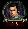 Lý Lộc